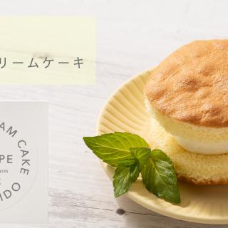 おこっぺ バタークリームケーキ